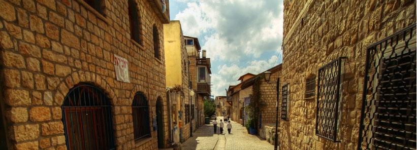 Safed street