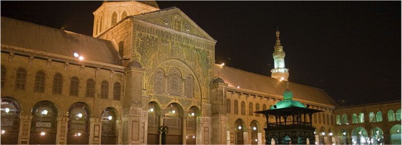 The Grand Mosque of Damascus